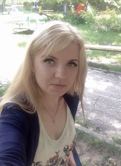 Алина Богуш