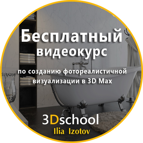 3ddmax.ru/mind-map/