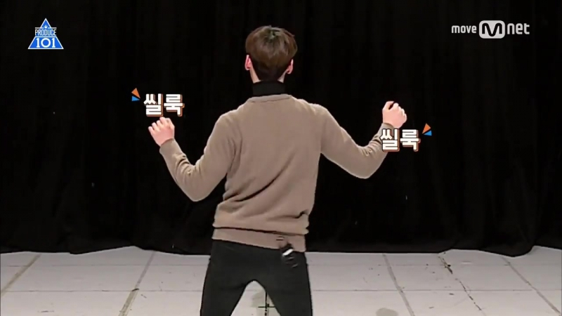 PRODUCE 101 season2 [최종화] 연습생들과의 첫 만남! 사전 미팅 영상 170616 EP.11
