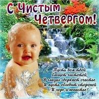 Елена Аандреева