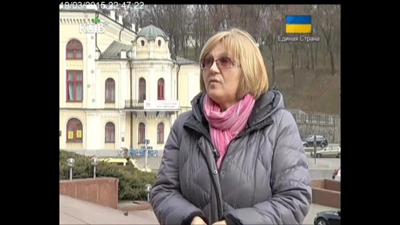Прогулянки містом 2015 03 19 Київ комерційний