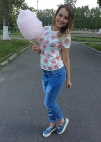 Веревкина Ксюша