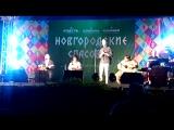 Байр Зубарев и Cо Калмыцкая народная песня