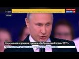 Новости на «Россия 24»  •  Путин пообещал принять решение об участии в выборах в ближайшее время
