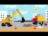 ЭКСКАВАТОР - Развивающая веселая детская песенка мультик про трактор машины стро (1)