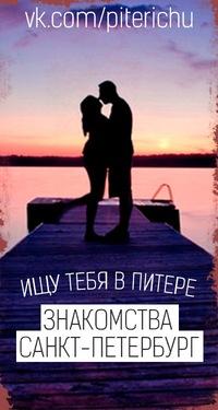 Love-spb знакомства знакомства знакомства тюмень