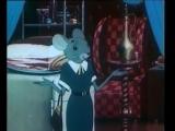 О крысе, одной из тех модниц, которые наше хают и бранят, а сало русское едят  по басне Михалкова Две подруги (1953)