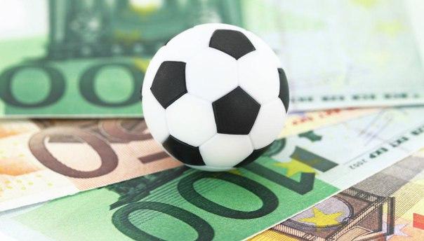 чемпионат мира по футбол ставки