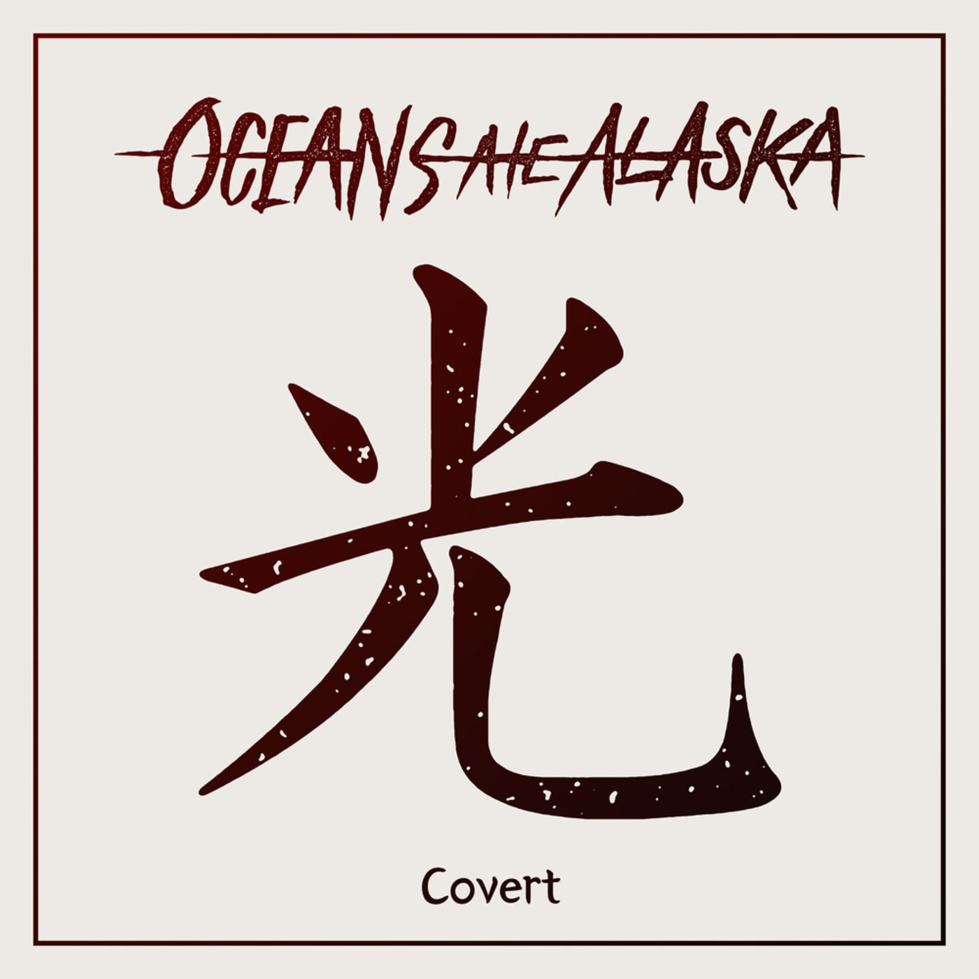 Oceans Ate Alaska - Covert [single] (2017)