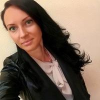 Валерия Артемьева