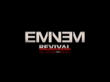 Eminem - Revival 15 декабря!
