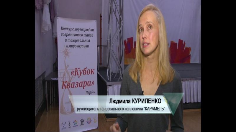 Танцевальный коллектив Карамель в ролике на телеканале VETTA