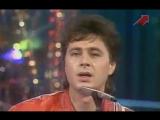 Белые ночи ВИА Оризонт (Песня 91) 1991 год (Н. Караджия - Б. Дубровин)
