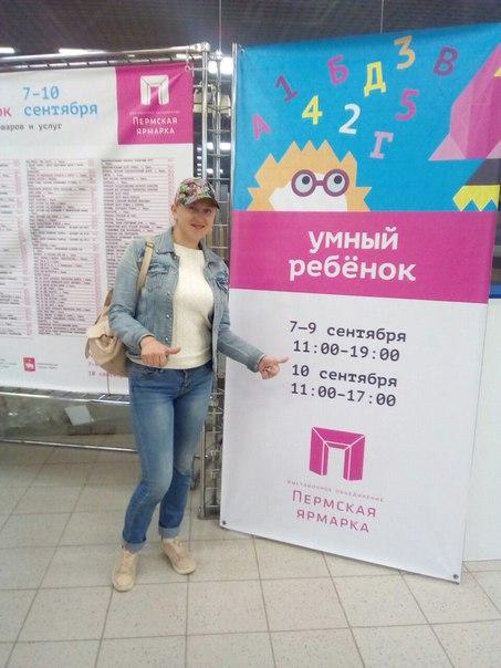 Фото №456240019 со страницы Светланы Тиуновой