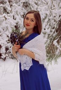 Юлия Рогожкина