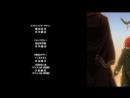 Невеста чародея / Mahoutsukai no Yome ending HD