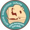 Центральная городская детская библиотека Самары