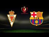 Реал Мурсия - Барселона. LIVE