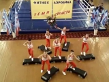 Команда Джокер заняла 1 место на Первенстве Калужской области по фитнес-аэробике