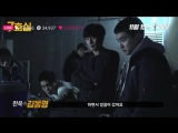 171028 DO Kyungsoo @ Talk live