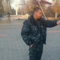 Sergey ham