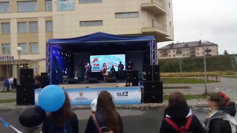 Корица - Парад САФУ 2