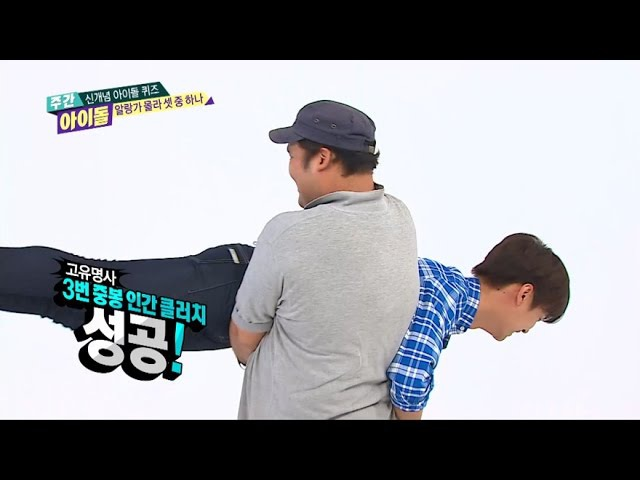 주간아이돌 - (WeeklyIdol EP.214) Vixx N clutch man