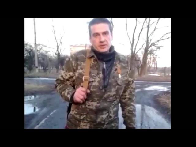 Ребят полегло на входе в Дебальцево очень много рассказ очевидца боевика с позывным «Коц»