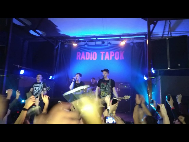 Radio Tapok Leave all out the rest Linkin park cover
