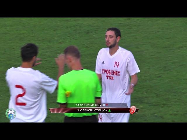 Highlights | Агробізнес-TSK 4 0 Нафтовик-2 | Чемпіонат Сумської області | 10 тур