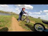 Велопрогулка с детьми. Велодети. Активный отдых с детьми.