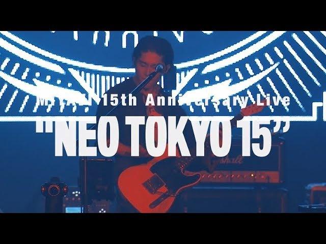 "「MIYAVI 15th Anniversary Live NEO TOKYO 15""」ライブ映像 ダイジェスト版"