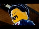 LEGO City Undercover - РАБОТАЕМ НА КИТАЙСКУЮ МАФИЮ #5