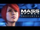 СТОИТ ЛИ ПОКУПАТЬ Mass Effect: Andromeda? (ОБЗОР)
