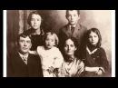 Следствие вели с Леонидом Каневским...Семейные Тайны