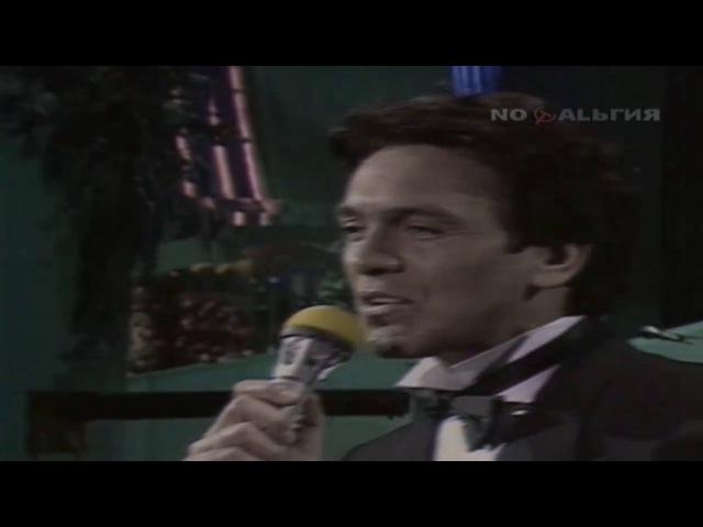 Riccardo Fogli - Sulla buona strada (Sanremo 1985)