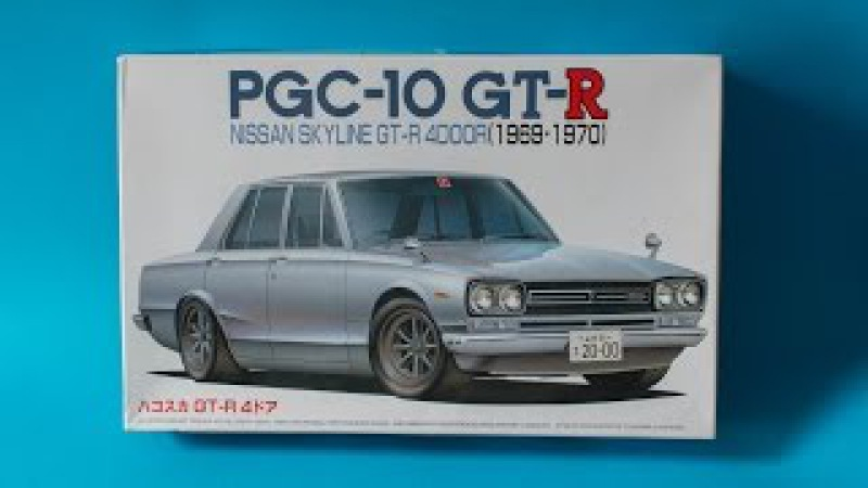 Fujimi 1/24 - Nissan Skyline PGC-10 GT-R