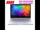 Ноутбук Xiaomi Air, 13,3 Дюймов, FHD, Intel Core i5-7200U, Видеокарта GeForce MX150, 2017