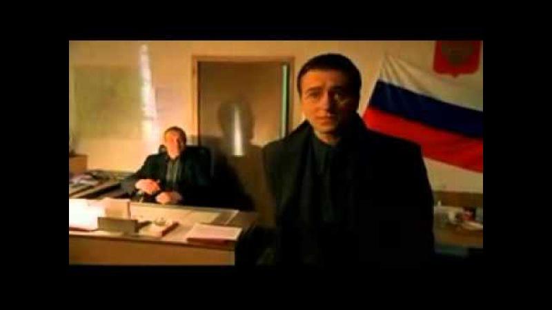 Из сериала Бригада Разговор Белова с командиром СОБРа.
