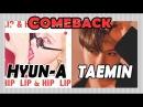 Show Music Core Live ★ Comeback : TAEMIN, HYUN-A, DAY6, SOUL LATIDO 20171209