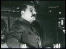 Жить стало лучше жить стало веселей Сталин Stalin Zit' Stalo