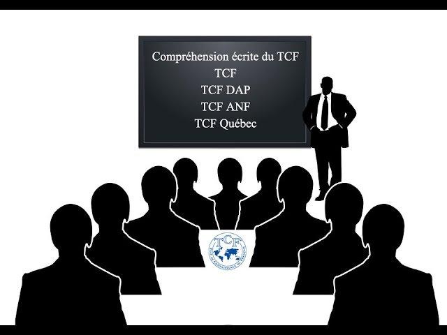 【TCF Blanc】 Compréhension écrite du TCF (TCF - TCF DAP - TCF ANF - TCF Québec)
