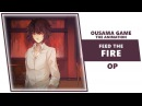 OUSAMA GAME THE ANIMATION OP - Feed The Fire Dima Lancaster feat. BrokeN ver.