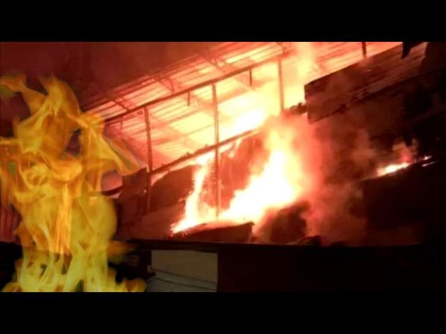 Около 10 машин сгорело во время пожара на складе в Алматы