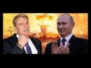 Дольф Лундгрен о Владимире ПутинеДа,чёрт возьми,он крутой!