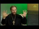 Беседы с батюшкой История нехристианских религий в свете Библии Эфир от 20 ноября 2017г