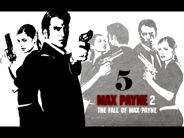 Max Payne 2: The Fall of Max Payne. Прохождение. 5 Небольшая Заварушка