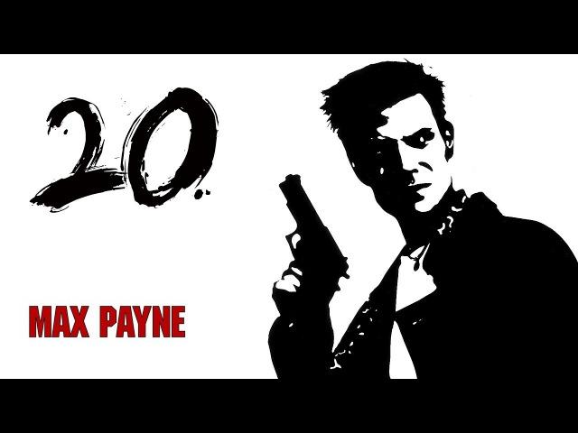 Прохождение Max Payne - 20 Терять Нечего