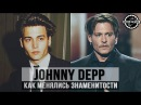 Джонни Депп от 6 до 54 лет - Johnny Depp From 6 To 54 Years Old