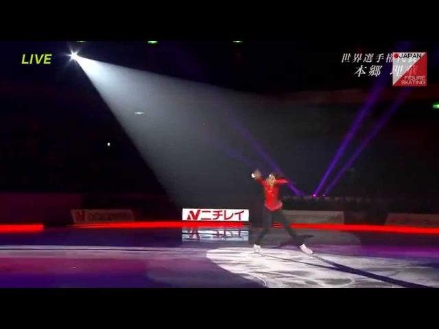 4 янв. 2015 г. Rika Hongo - Thriller by Michael Jackson (Figure skating)